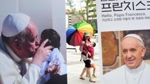 Người dân thủ đô Seoul háo hức chờ đón Đức Giáo Hoàng Phanxicô - AFP / JUNG YEON-JE