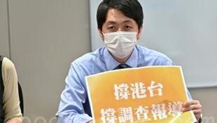 2020年11月4日,香港民主党前立法会议员许智峯。