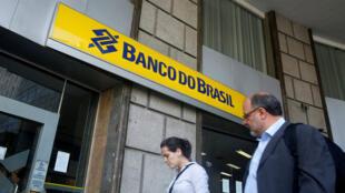 Sucursal del Banco do Brasil en el centro de Rio de Janeiro