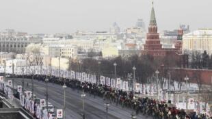 Шествие За честные выборы в Москве 4 февраля 2012 г.