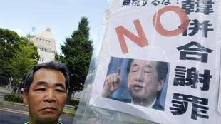A demonstrator in Tokyo protests at Kan's apology