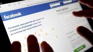 Mạng xã hội Facebook. Ảnh minh họa