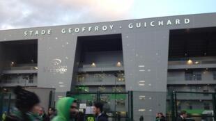 L'extérieur du stade Geoffroy-Guichard, à Saint-Etienne.