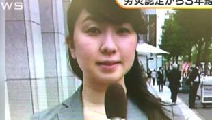 Captura de pantalla de fimación donde aparece Miwa Sado.