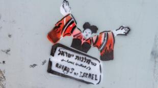 Graffiti de Netta Barzilai sur les murs de Tel Aviv.