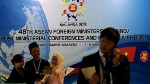 Bắc Kinh không muốn thảo luận các vấn đề tranh chấp lãnh thổ ở Biển Đông cuộc gặp với ASEAN tại Kualar Lumpur, Malaysia từ ngày 4-6/08/2015.