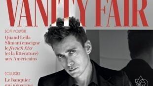 Portada de Vanity Fair Francia.