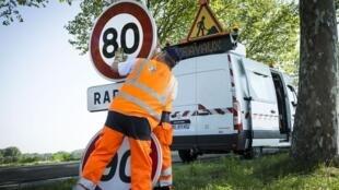 法国次级公路7月1日起降至 80公里/小时  法国大多数民众反对