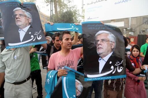 Partidários do candidato reformista Mohammad Reza Aref que abandonou a corrida presidencial iraniana na terça-feira, 11 de junho de 2013.