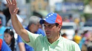 Henrique Capriles Radonski ameteuliwa tena na muungano wa upinzani nchini Venezuela kuwania kiti cha uraisi.