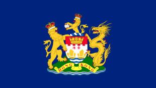 Một lá cờ của phong trào đòi độc lập cho Hồng Kông