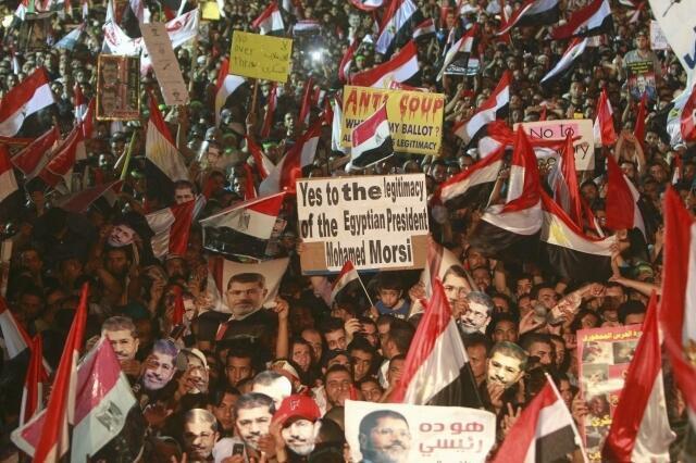 Biểu tình của người ủng hộ Tổng thống bị truất phế Mohamed Morsi tại Cairo, ngày 12/07/2013