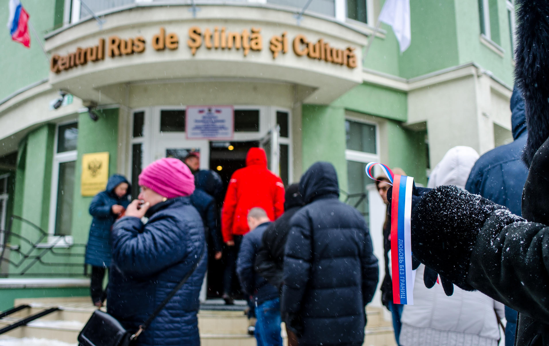 Избирательный участок в Кишиневе, 18 марта 2018.