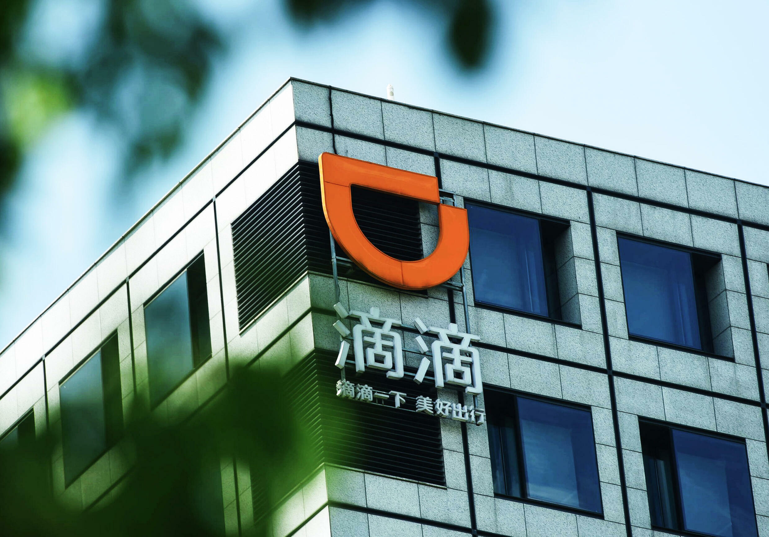 China's order for ride-hailing giant Didi to be removed from app stores has rattled tech firms again as traders grow worried about leaders' crackdown on the sector