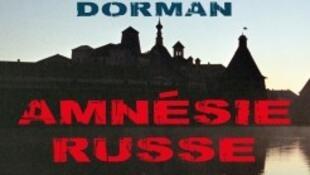 Couverture du livre «Amnésie russe» de Veronika Dorman publié aux éditions du CERF.