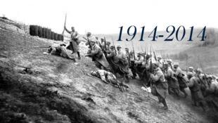 Атака французских войск у Нотр-Дам-де-Лорет (Па де Кале), 15 апреля 1915.
