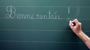 Во Франции собираются ввести обязательные требования для поступления на бакалаврские специальности