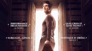 """Cartaz de """"Voyage dans le Mémoires d'un fou"""" de Lionel Cecílio"""