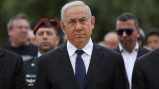 Firaministan Isra'ila Benjamin Netanyahu