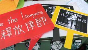 網絡呼籲釋放維權律師圖片