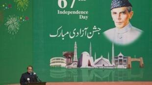 Nawaz Sharif lors de la cérémonie célébrant les 67 ans de l'indépendance du Pakistan, à Islamabad, le 14 août 2013.