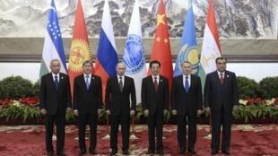 Лидеры ШОС в Пекине, 6 июня 2012 года
