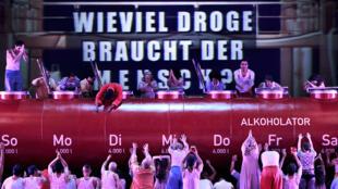 « Tannhäuser », une mise en scène de l'opéra de Richard Wagner par Sebastian Baumgarten au Festival de Bayreuth.