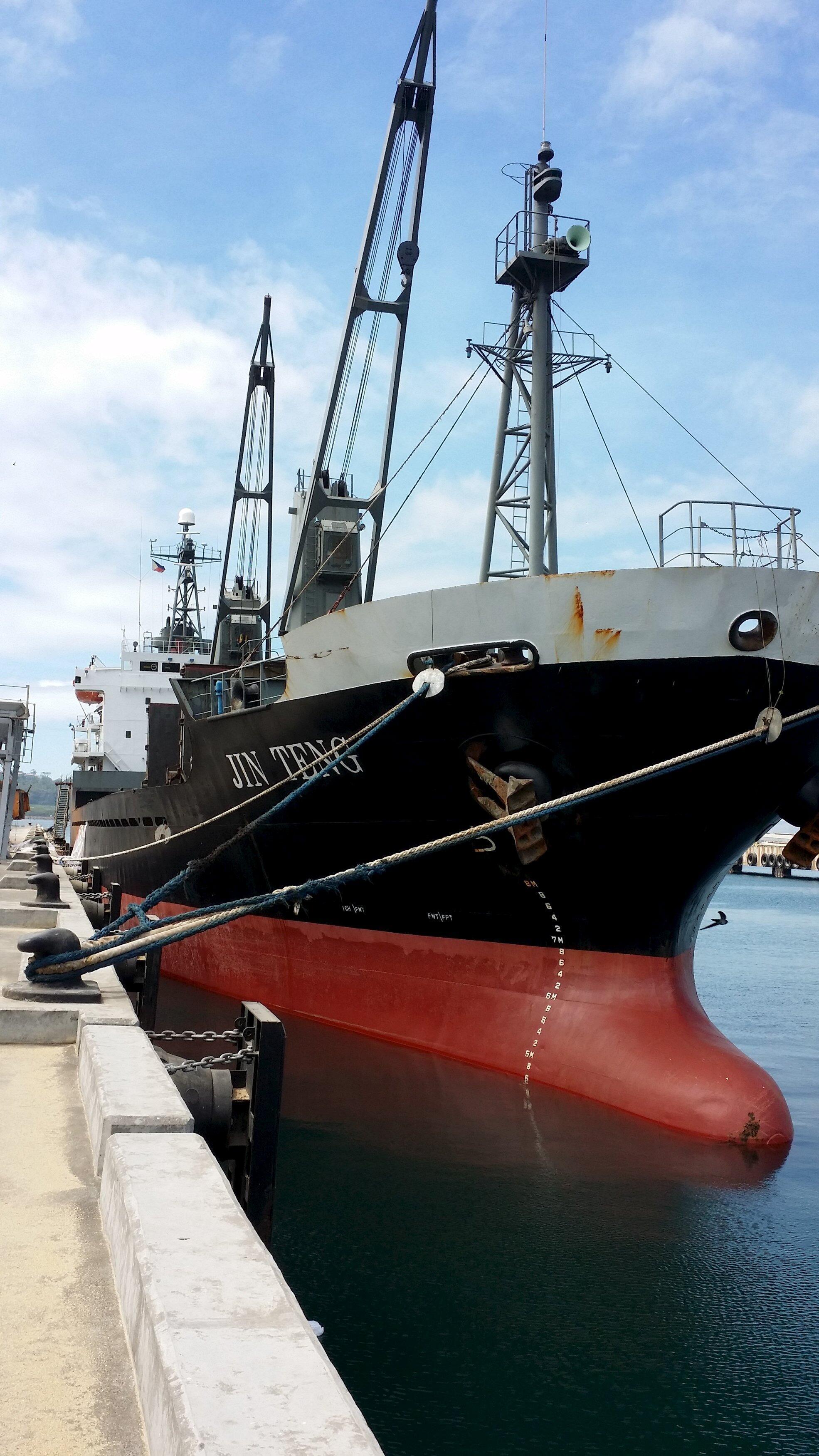 Cеверокорейское грузовое судно «Цзинь Тэн», задержанное филиппинскими властями, 3 марта 2015 г.