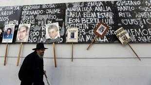L'attentat contre la mutuelle juive Amia, à Buenos Aires, en 1994, avait fait 84 morts.