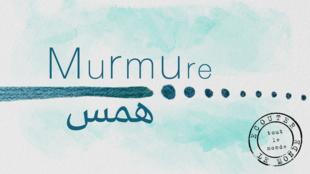 main-1280x720-murmure