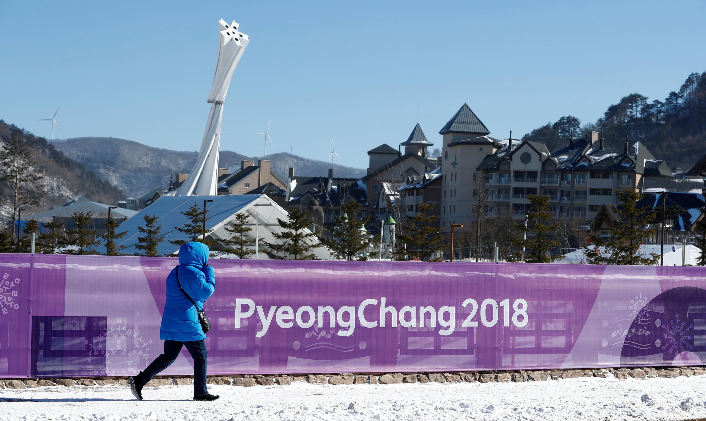 Le Chaudron olympique pour les prochains Jeux Olympiques d'hiver de 2018 est photographié au complexe Alpensia de Pyeongchang, en Corée du Sud, le 23 janvier 2018.