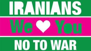 """Iraníes, los queremos, no a la guerra"""