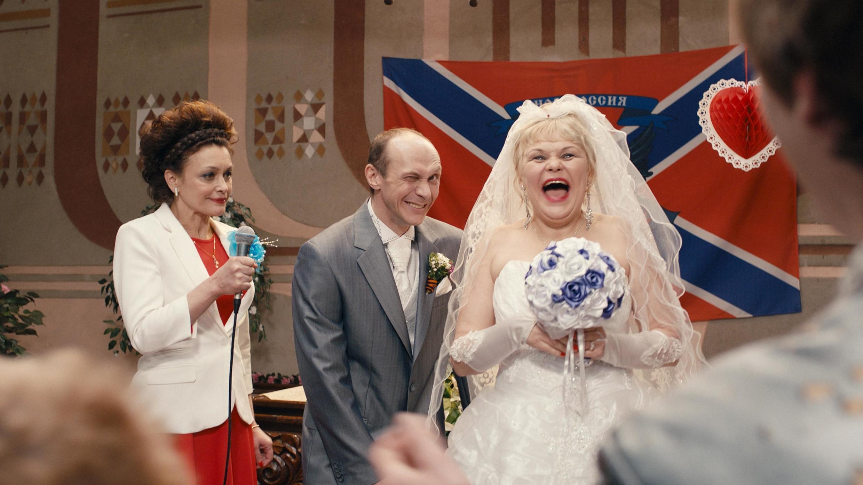 Сцена свадьбы из фильма «Донбасс»