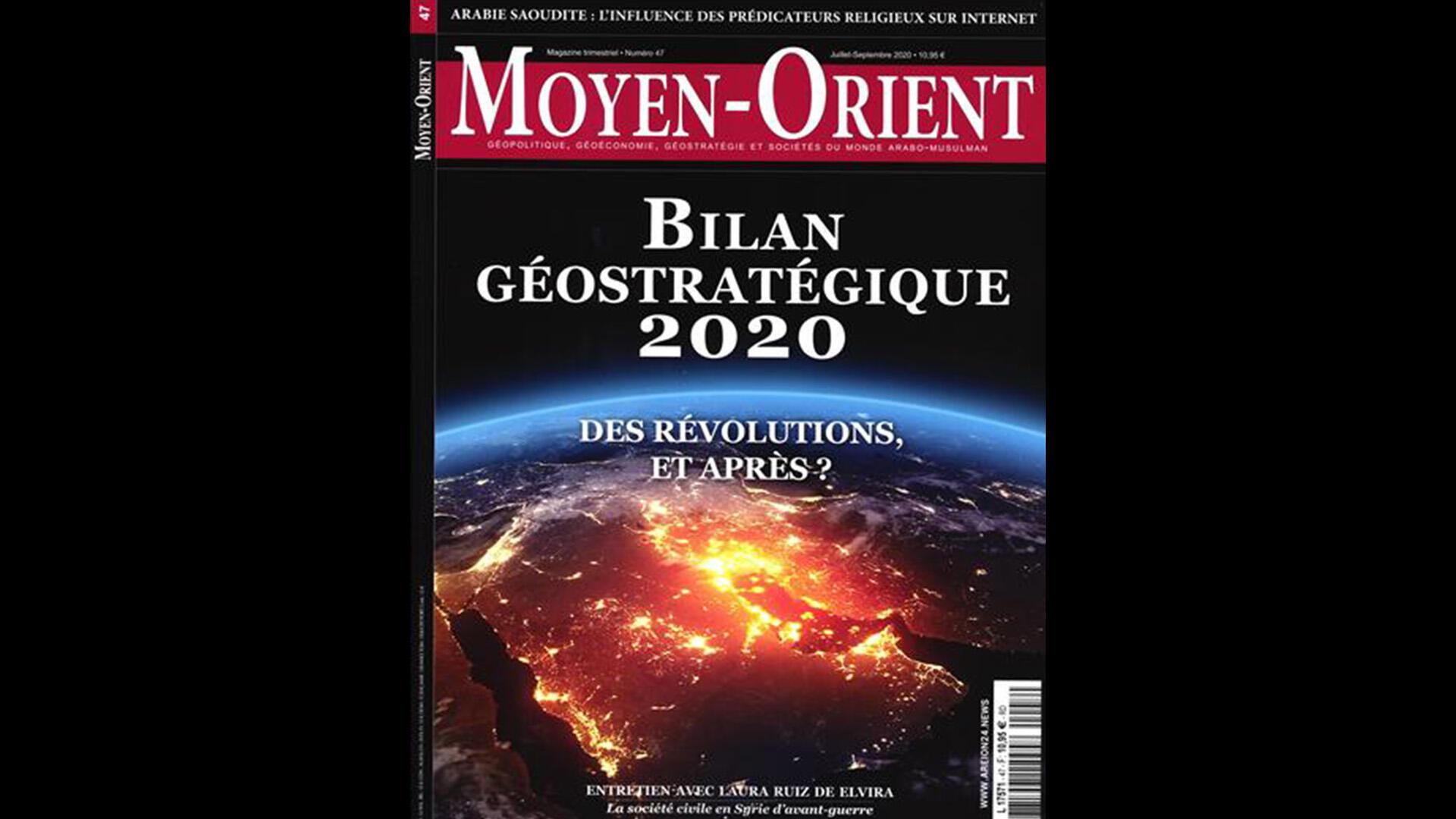 Le dernier numéro de septembre de la revue Moyen-Orient.