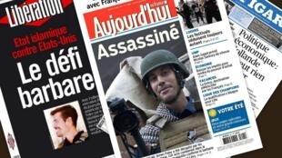 Capa dos jornais franceses Libération, Le Figaro, Aujourd'hui en France desta quinta-feira, 21 de agosto de 2014.