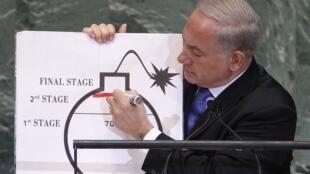 Netanyahu usó un gráfico de una bomba con la mecha encendida que representaba el programa  de enriquecimiento iraní.