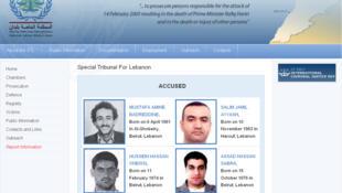 Capture d'écran du site du Tribunal spécial pour le Liban où l'on voit  les photos des quatre hommes suspectés de l'assassinat de Rafic Hariri.