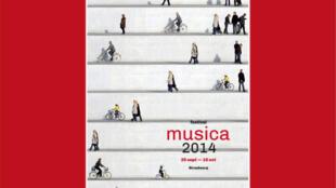 L'affiche du festival Musica qui se déroule à Strasbourg, en France, du 25 septembre au 10 octobre 2014.