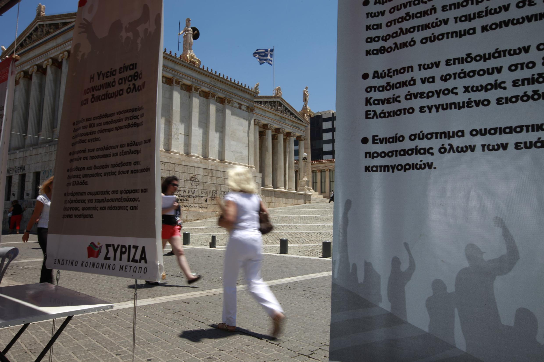 Предвыборные плакаты радикального левого объединения СИРИЗА в Афинах. СИРИЗА - один из претендентов на победу на парламентских выборах 17 июня 2012 г.