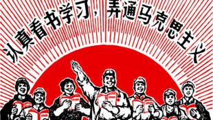 中国疑似文革时宣传招贴