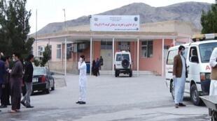 Herat- afghanistan