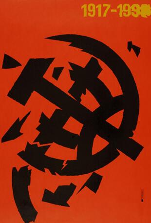 Anonyme, «1917-1990, fin de l'expérience soviétique», 1990.