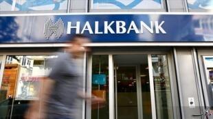 هالک بانک (بانک خلق) ترکیه