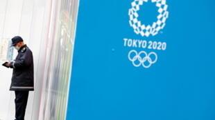 2020-12-24T070151Z_1558070372_RC2JTK9IIMD1_RTRMADP_3_OLYMPICS-2020-NEWSER