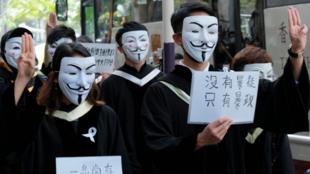 11月19日香港中文大學畢業生遊行資料圖片