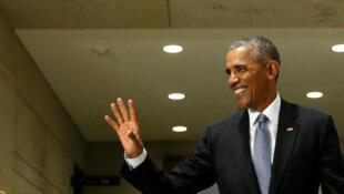 Rais wa Marekani anayemaliza muda wake Barack Obama