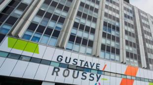 Façade principale de l'Institut de cancérologie Gustave Roussy à Villejuif, en banlieue parisienne.