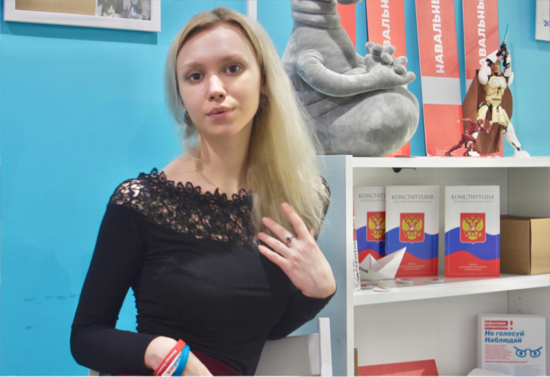 Олеся Христосенко в штабе Навального в Сочи
