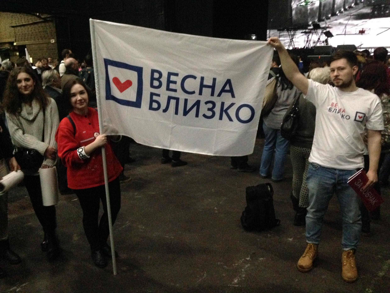 A jovem Masha (e) mostra orgulhosa sua bandeira durante comício de Ksenia Sobtchak em Moscou