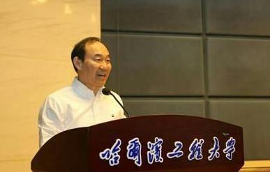 哈尔滨工程大学副校长张志俭资料图片